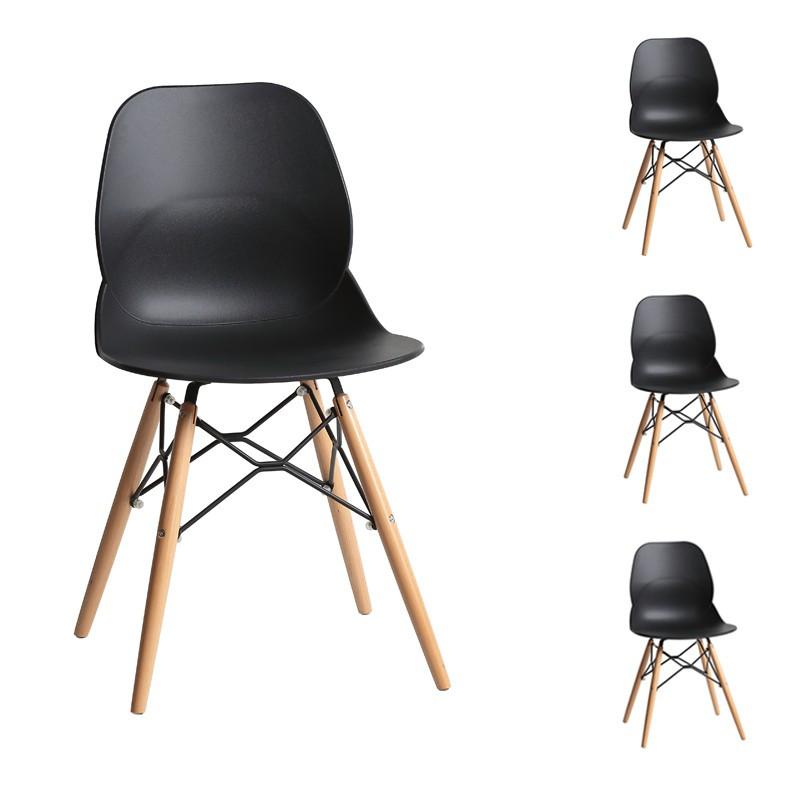 Quatuor de chaises Noires - BURI