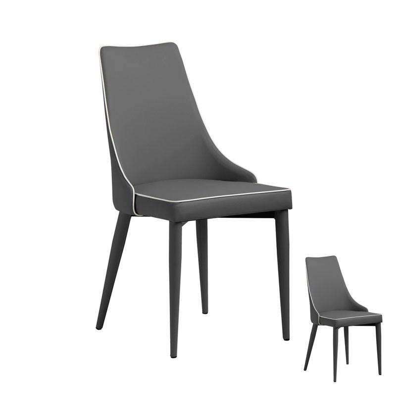 Duo de chaises Similicuir Gris - Univers Salle à Manger et Assises : Tousmesmeubles