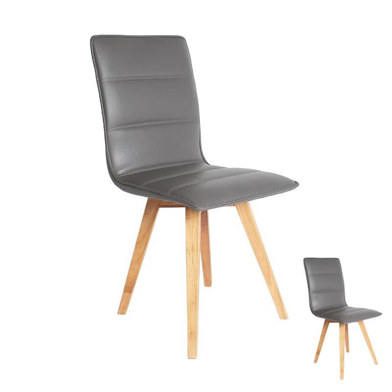 Duo de chaises simili cuir Gris KANO - Univers Assises et Salle à Manger : Tousmesmeubles