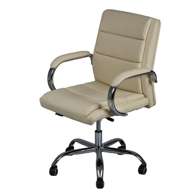 Chaise de bureau beige 28 images office chairs swivel - Chaise de bureau junior ...