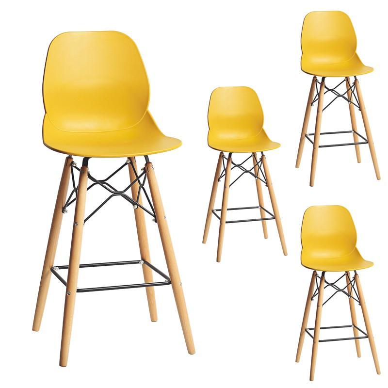 Quatuor de Chaises de bar Jaune moderne design BURI - Univers Assises et Salon : Tousmesmeubles