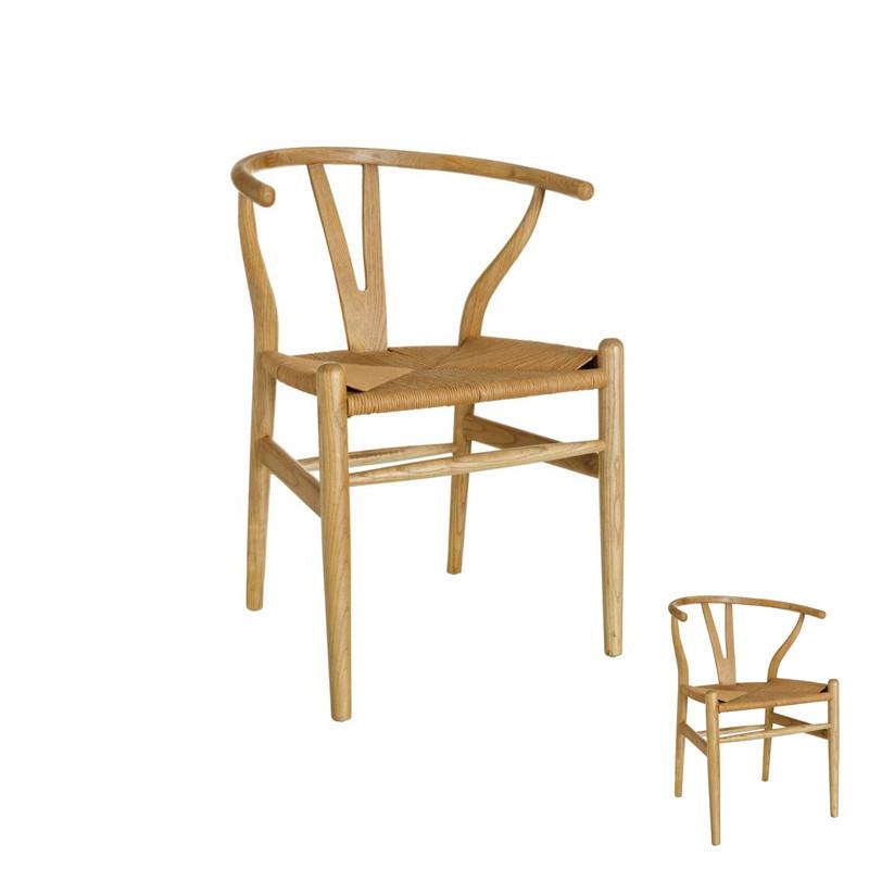Duo de chaises Bois naturel avec assise paillage - BRETT