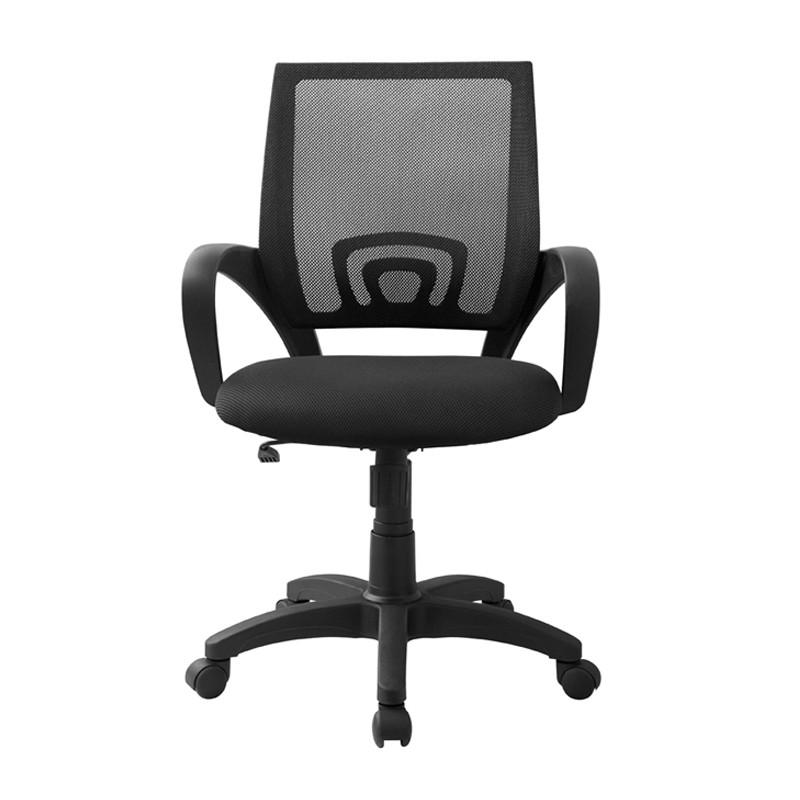 Fauteuil de bureau Noir - DARWIN - L 56 x l 56 x H 90 / 100