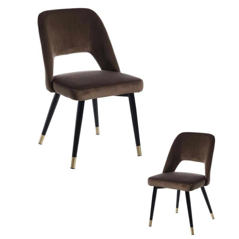 Duo de chaises Metal/Tissu Café - YIZI