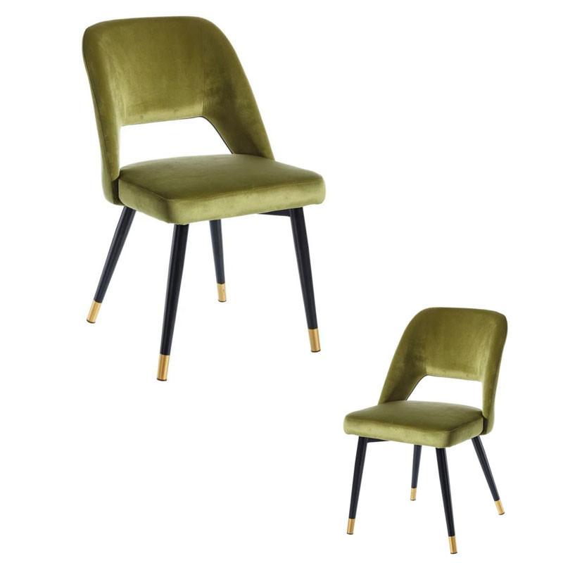 Duo de chaises Métal/Tissu Vert - YIZI