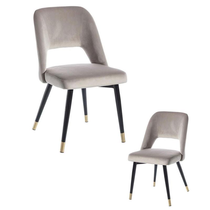 Duo de chaises Métal/Tissu Argent - YIZI