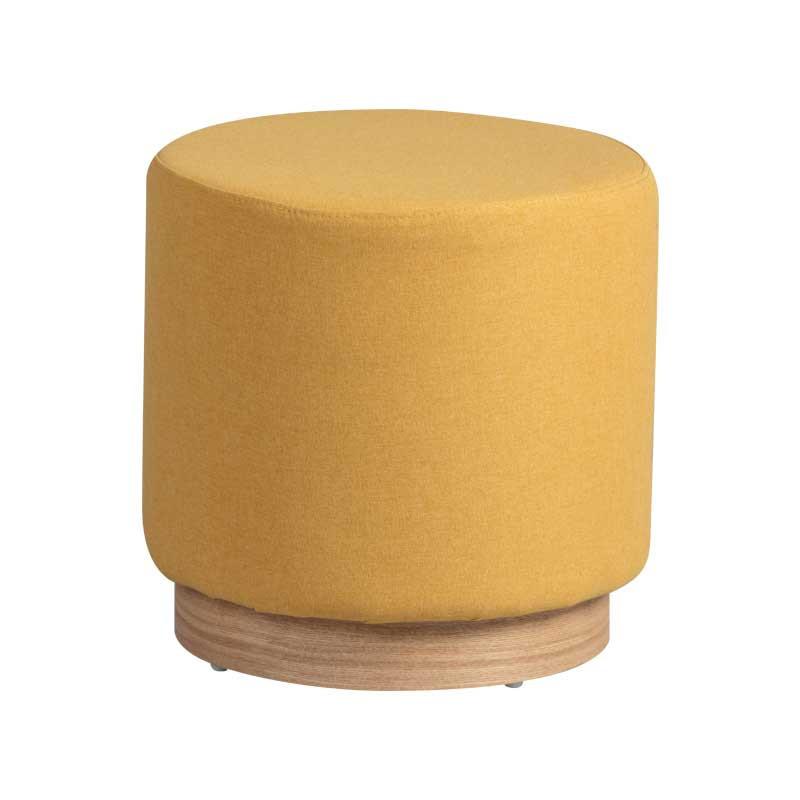 Pouf Bois/Tissu jaune - MORELIA