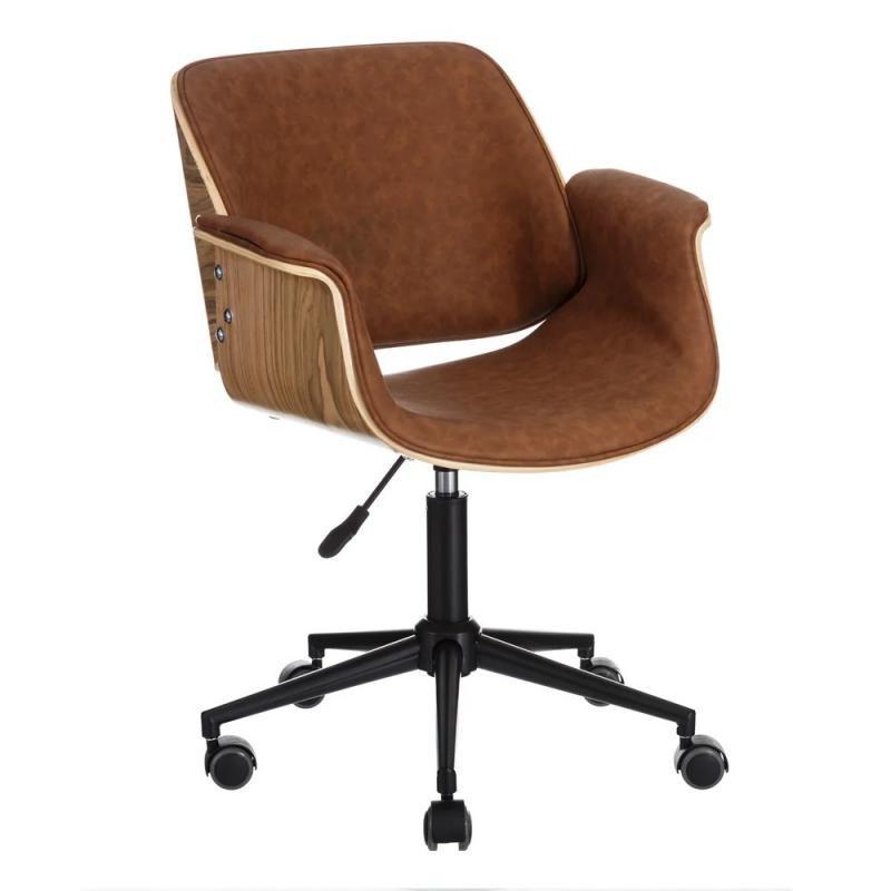 Chaise de bureau Simili Cuir marron - CONCORDE