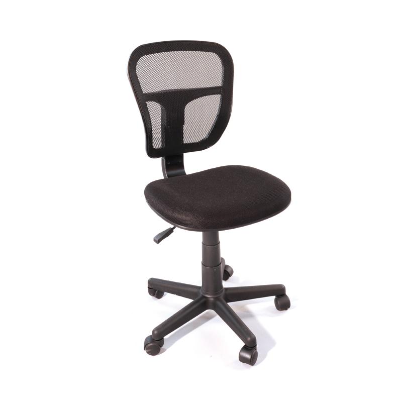 Chaise de bureau Noire HISPA